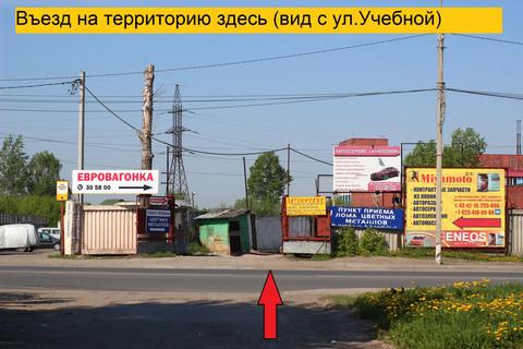Схема проезда3.jpg
