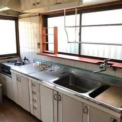 Kitchen (1/2)