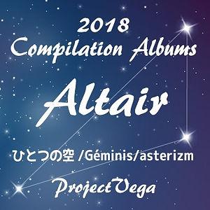Altairジャケ写.jpg