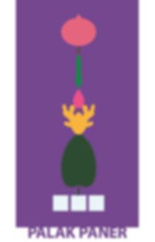 indian totem rec-08.jpg
