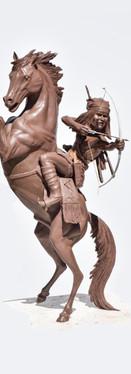 Geronimo #1