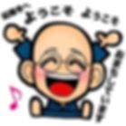 S__2211863.jpg