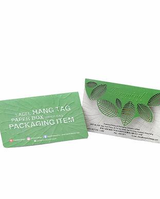 Name Card Custom Printing Foremind