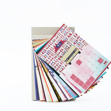 Calendar Custom Printing Foremind Printi