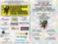 KCC2020-Kick-Off-Press-Conference-Invite