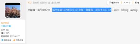 hifu比人呃(2).png