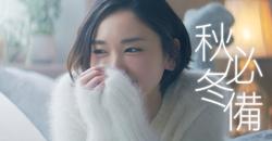 【秋冬必備潤唇膏推介!】