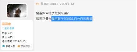Help!!唔知揀邊間美容院做HIFU好…(2).png