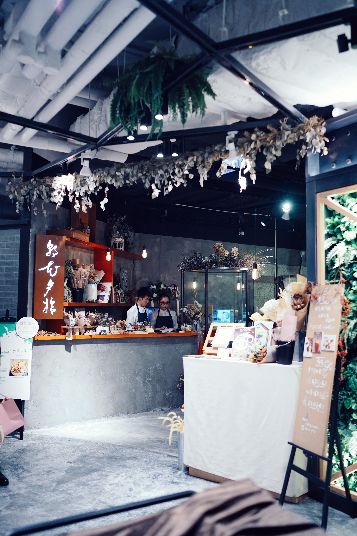 【鬧市中的乾燥花Cafe】