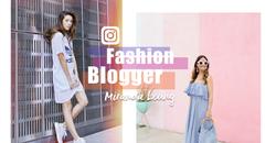 【快來看看IG上不同型格的Fashion Blogger】