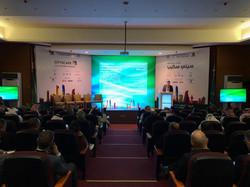 CityScape Conference Sponsorship