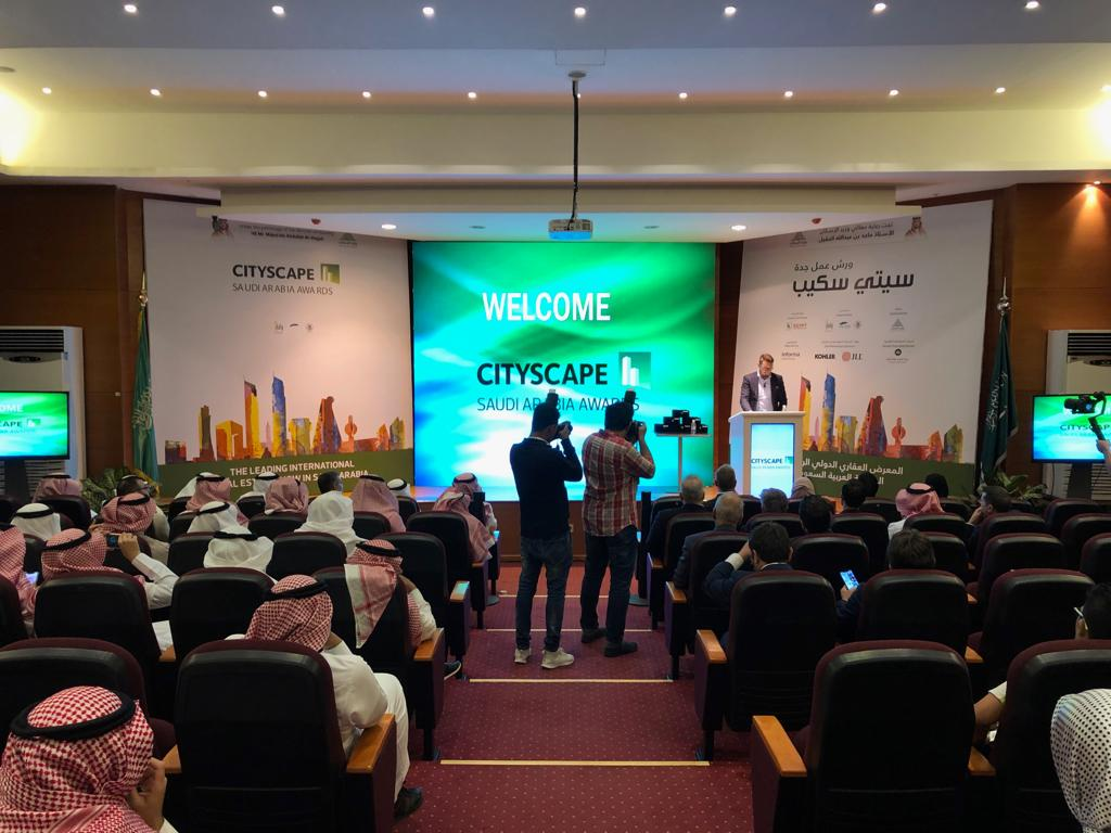 CityScape Conference Sponsorship