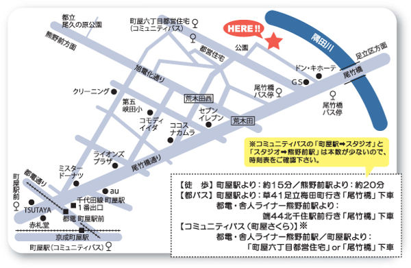 K&S Ballet様_地図_H26-11.jpg