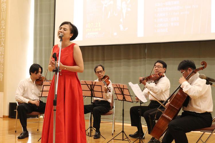 弦歌樂鳴- 福爾摩沙樂團與女高音張瑞芬