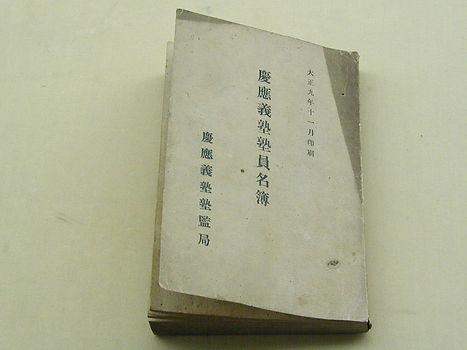 書籍4@2x.jpg