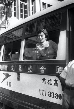 《望川》, 1955