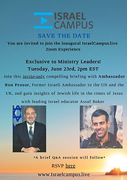 Israel Campus -  Inaugural event!