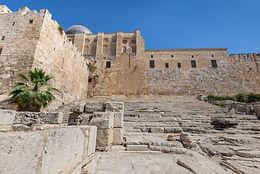 Session 4 - Jerusalem - The Holy City