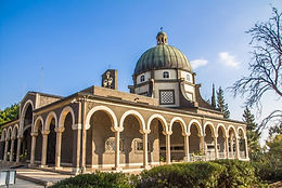 Session 3 - Mt. Precipice, Capernaum and Mt. of Beatitudes - The early ministry of Jesus