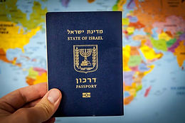 Israel's Foreign Policy: A Perspective from a Former Senior Israeli Diplomat