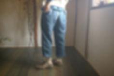 peace pants