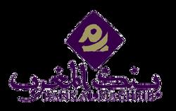 Logo_Bank_Al-Maghrib