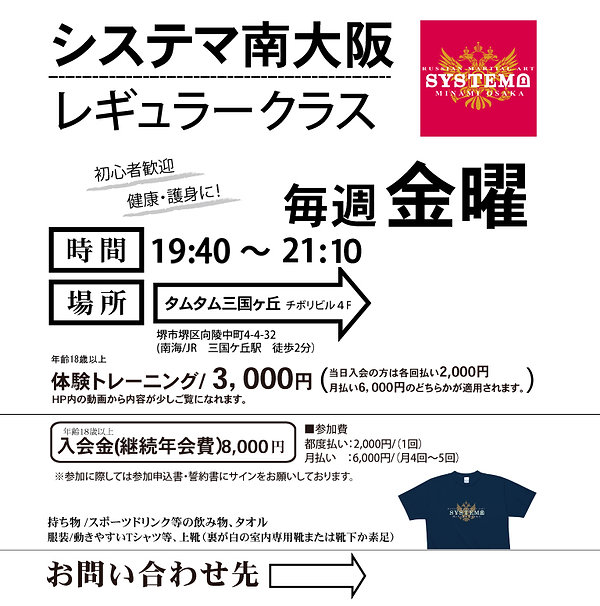 WEBサイト2021.8.8.jpg