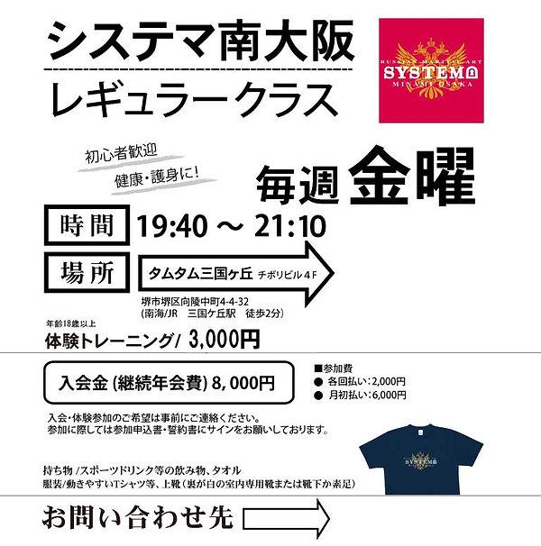 WEBサイト2021.7.25.jpg