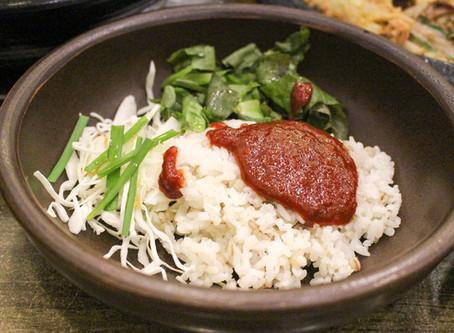 Gochuang - A Popular Korean Sauce
