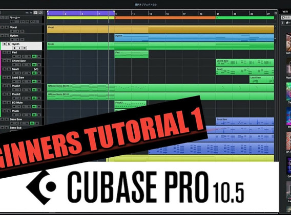 Music Production - Introduction To Cubase 10.5