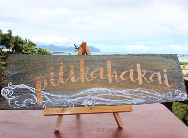 Shop Pilikahakai's  gorgeous beach treasure jewelry, taking you back to sunny, relaxing, & warm beac