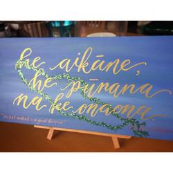 Custom artwork for delivery - acrylic on oil. He aikāne, he pūnana na ke onaona ~ʻŌlelo noʻeau. _Swe