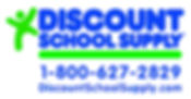 discount-school-supply-logo.jpg