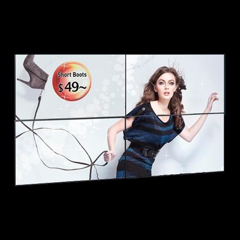 MultriScreen 4 - 204x114cm