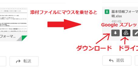 『スプレッドシートか? Excelか?Google アプリ導入をスムーズに成功させる方法』- ダイヤモンド・オンライン掲載