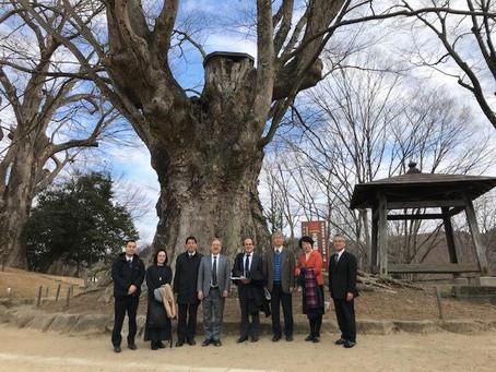 大子町と筑波大学の連携事業の総括会議に出席しました