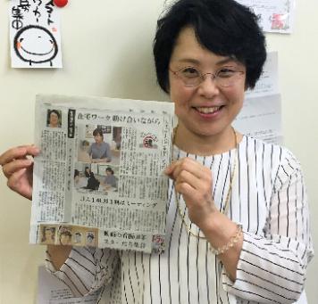朝日新聞茨城県版「カイシャの魂」に掲載されました