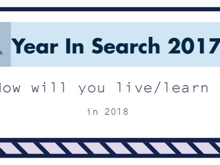 あなたの2017年はどんな1年でしたか?