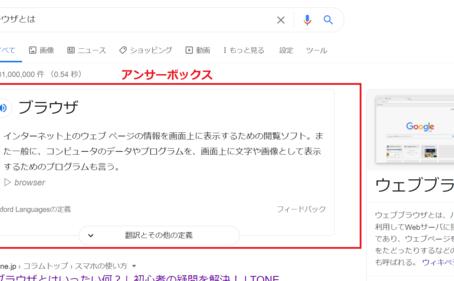 『たった3分間で Google 検索が劇的にうまくなる方法その2』- ダイヤモンド・オンライン掲載