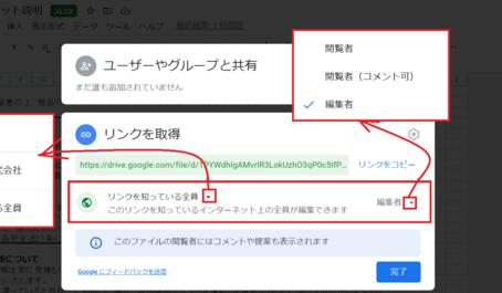 『 Google アカウントを持ってない相手と Google アプリを同時編集したいときどうする』- ダイヤモンド・オンライン掲載