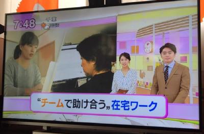 テレビ放映(再放送)のお知らせ