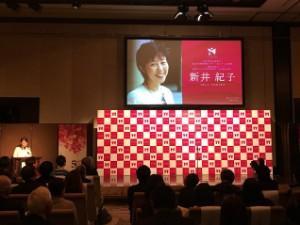 新井紀子先生がエイボン女性年度賞「教育賞」を受賞。