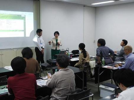 お知らせ 経営者向け説明会 を開催しました!