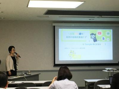 第67回 AIST・筑波大学・TCIベンチャー技術発表会で発表しました