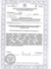 лицензия от 23.12.2019 г._0003.jpg