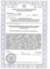 лицензия от 23.12.2019 г._0004.jpg