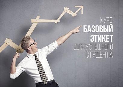 Презентация для Вузов (1) (перетянутый).