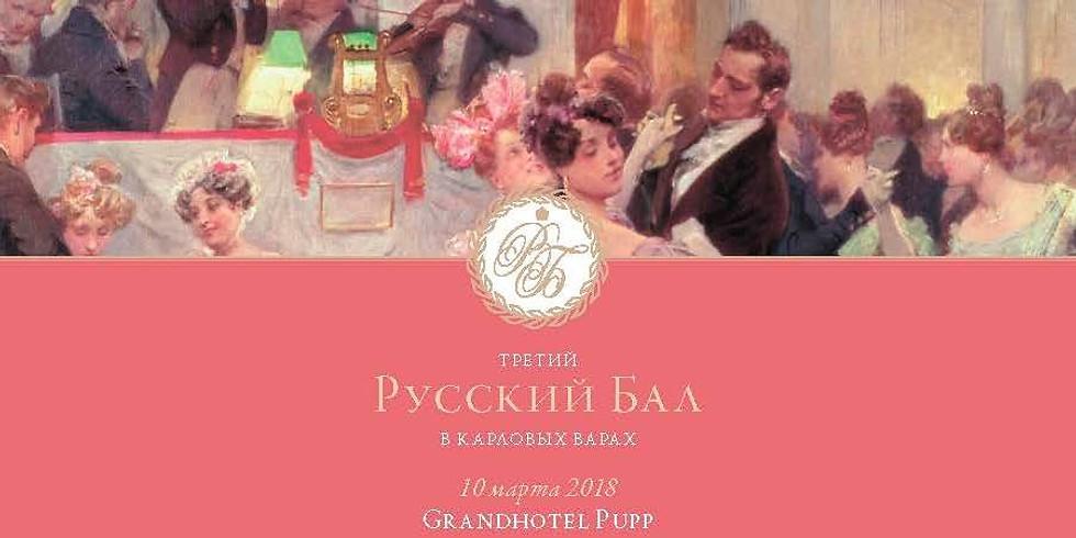 III Русский Бал в Карловых Варах