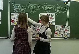 """Классный час по этикетудля школьников """"Привычки, которые портят наш имидж"""""""