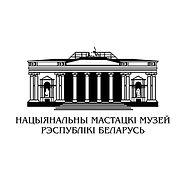 Изображение логотипа Национального худож